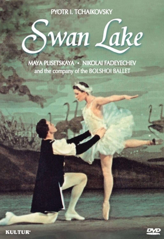 Swan Lake DVD - Maya Plisetskaya - Style Number: KUD1197