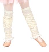 Adult/Girls Vanilla Ruffle Legwarmers