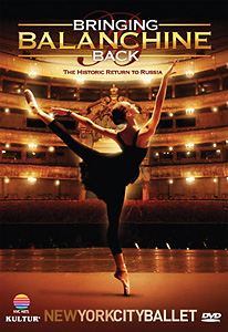 Bringing Balanchine Back - New York City Ballet DVD - Style No KUD4490