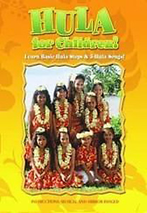 Hula for Children DVD - Style No TP1DVD