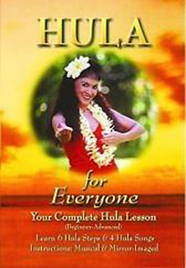 Hula for Everyone DVD - Style No TP2DVD