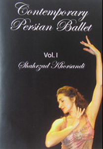 Contemporary Persian Ballet Vol. 1 DVD - Style No VVSDA03DVD
