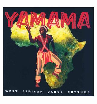 Yamama CD - Style No DODCD