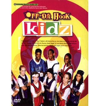 Off Da Hook Kidz DVD - Style No PVVWD1011